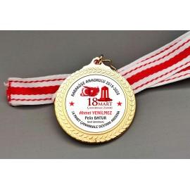 18 Mart Çanakkele Zaferi Madalyası Ücretsiz Kargo