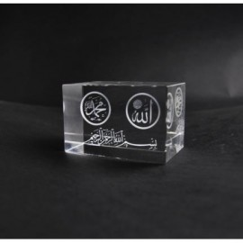 3d Kristal Küp Allah Muhammed